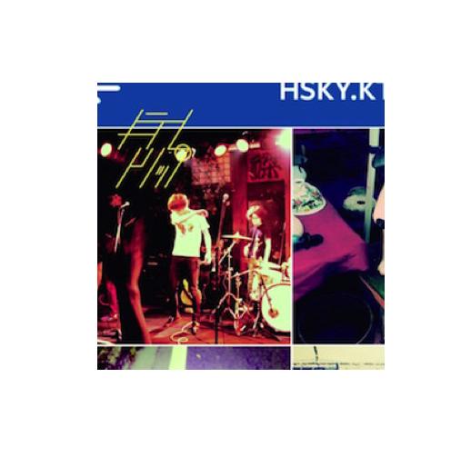 hk8_1